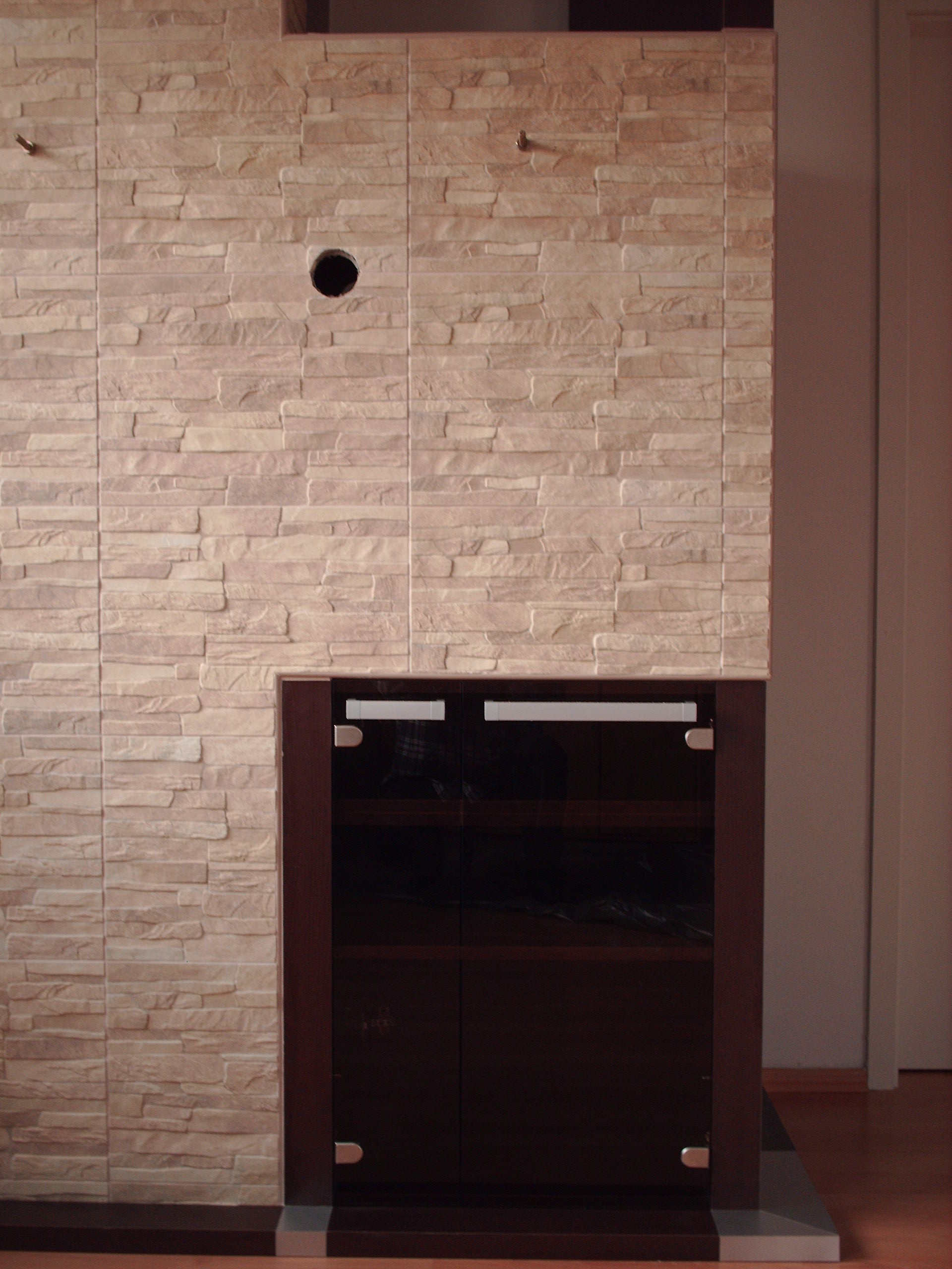 Témakör: Hifi szekrény, egy kicsit másképp